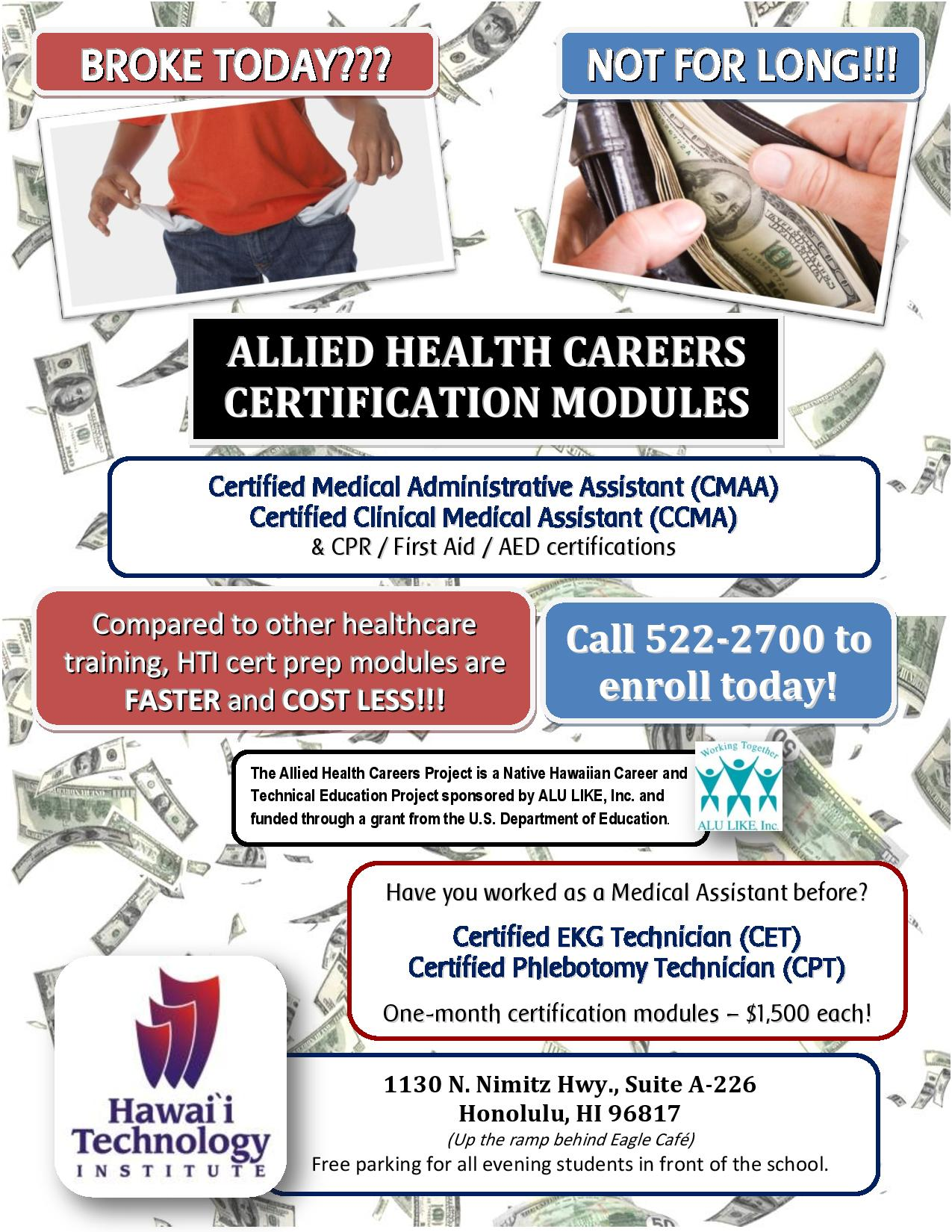 Hawaii technology intitute affordable certified medical recruitment flyer dec2015 xflitez Choice Image